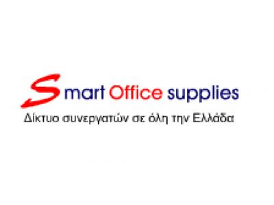 Smart Office Είδη Γραφείου - Αναλώσιμα