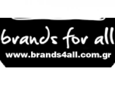 Ρούχα Γυναικεία - Ανδρικά - Brands4all