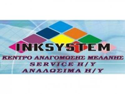 INKSYSTEMS