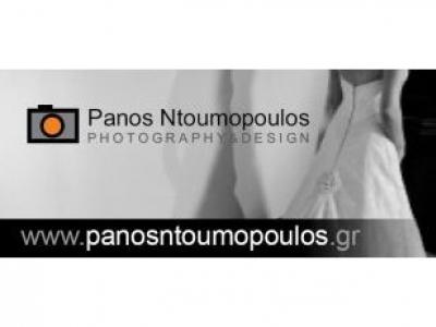 Panos Ntoumopoulos Photography&Design
