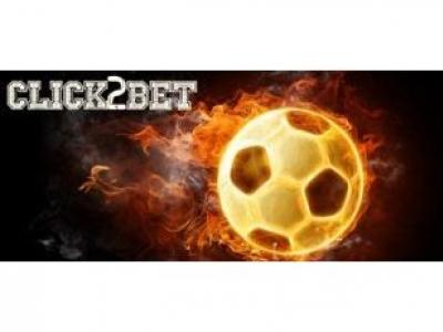 Στοίχημα ποδόσφαιρο, προγνωστικά ποδοσφαίρου