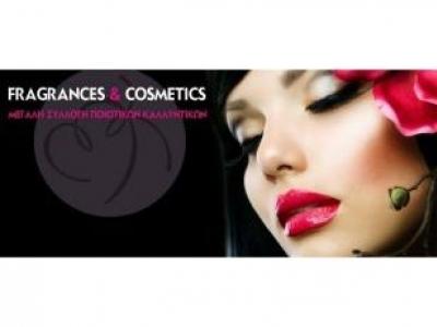 Αρώματα - Καλλυντικά MK Fragrances