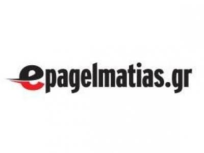 Επαγγελματικός Κατάλογος Epagelmatias.gr