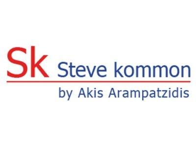 Sk-Shoes Εμπόριο Υποδημάτων